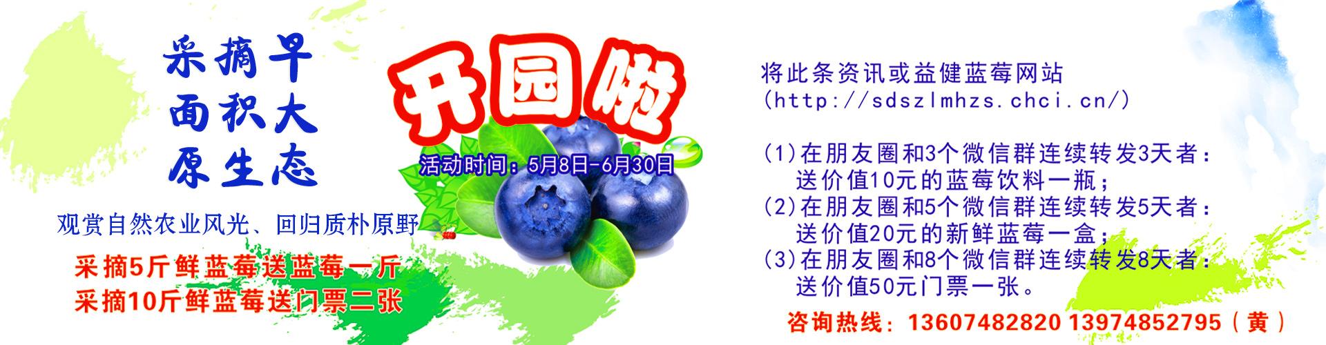 湖南益健农业有限公司